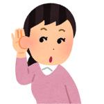 mimi_sumasu_woman
